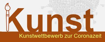 Kunstwettbewerb der Fritz-Steinhoff Gesamtschule